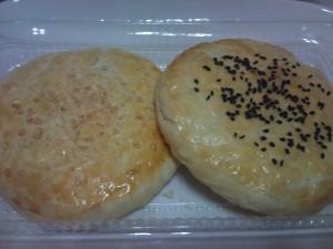 TeoChew Mooncake
